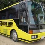 AXIS(アクシス)オフィシャルバスで行くツアーもどうぞ!!